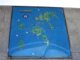 阿嘉島周辺のダイビング・ポイント